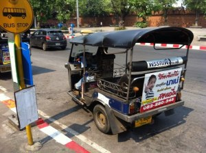 A tuk-tuk, one of the modes of transportation we have been utilizing since moving here